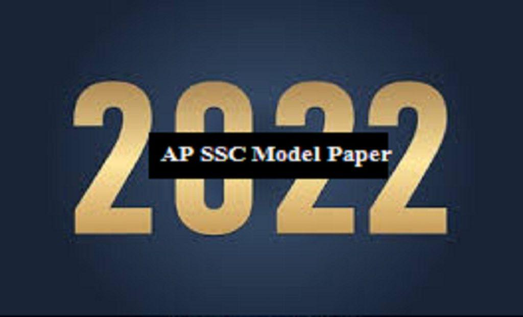AP SSC Model Paper 2022 AP 10th Question Paper 2022 AP 10th Previous Paper 2022